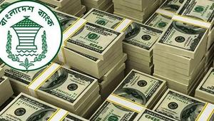 New record of foreign reserves