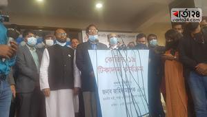 করোনার টিকা নেয়ার পর স্বস্তি বোধ করছি: কৃষিমন্ত্রী