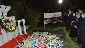 রোমস্থ বাংলাদেশ দূতাবাসে শহীদ দিবস ও আন্তর্জাতিক মাতৃভাষা দিবস পালিত