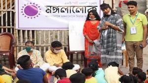 'মঙ্গলালোক'-এ বর্ণমালা শিখবে হরিজন শিশুরা