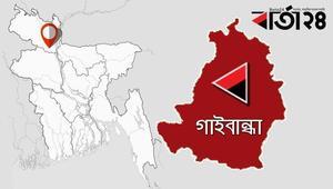 পৌর নির্বাচন: গাইবান্ধায় পুলিশের ওপর হামলা ও গাড়িতে অগ্নিসংযোগ