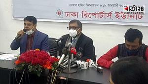 'বাংলাদেশকে ভারত উপহার হিসেবে ভ্যাকসিন দিচ্ছে'