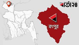 ঠাকুরপাড়ায় তাণ্ডব: জেলা ওলামা দলের সভাপতিসহ ৬ আসামি কারাগারে