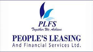 পিপলস লিজিংয়ের খেলাপি ২৮০ ব্যক্তি ও প্রতিষ্ঠানকে তলব