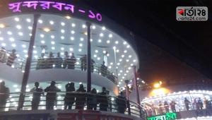 ধর্মঘট প্রত্যাহার: বরিশাল-ঢাকা রুটে লঞ্চ চলাচল স্বাভাবিক
