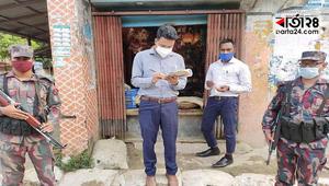 গাইবান্ধায় ৬১ মামলায় ৪৩ হাজার টাকা জরিমানা