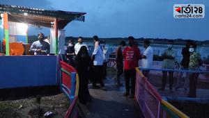 বালিয়াকান্দির ক্যাফে বহরপুরকে ২০ হাজার টাকা জরিমানা