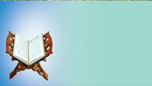 বিশ্বনবীর (সা.) আদর্শ অবলম্বনের মাঝেই শান্তি