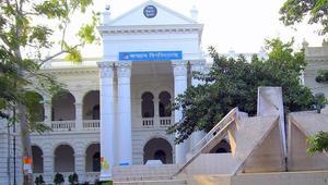 আগস্টে সশরীরে পরীক্ষা নেবে জগন্নাথ বিশ্ববিদ্যালয়