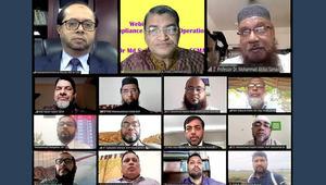 ইসলামী ব্যাংক চট্টগ্রাম নর্থ জোনের শরী'আহ সম্মেলন
