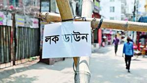 Seven day restrictions in Kurigram, strict lockdown if not obeyed