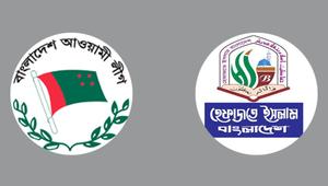 Awami League to strengthen own organization to dismantle Hefazat fort