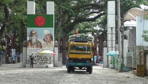 ভারতে পাচার তরুণীকে ট্রাভেল পারমিটে ফেরত