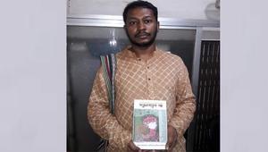'করোনাকালের গল্প' প্রকাশবৃত্তান্ত