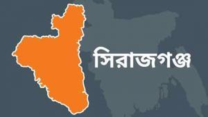 সিরাজগঞ্জে সিজদারত অবস্থায় মুসুল্লির মৃত্যু