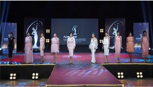 'মিস ইউনিভার্স বাংলাদেশ'র সেরা ১০ সুন্দরী নির্বাচিত