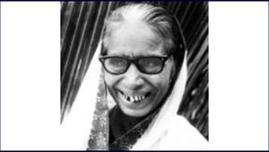 মাহমুদা আশরাফের ২২তম মৃত্যুবার্ষিকী আজ