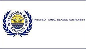 বাংলাদেশ আন্তর্জাতিক সমুদ্র তলদেশ কর্তৃপক্ষ পরিষদের সদস্য নির্বাচিত