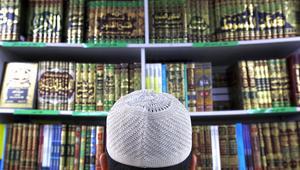 ইসলামি বই আমদানি নিষিদ্ধ শ্রীলঙ্কায়