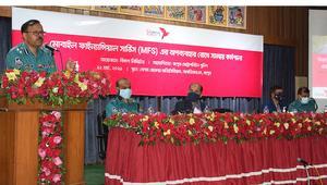 এবার এমএফএস-এর অপব্যবহার রোধে রংপুরে বিকাশের কর্মশালা