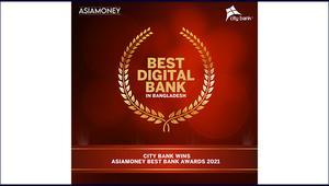 সিটি ব্যাংক পেল 'সেরা ডিজিটাল ব্যাংক পুরস্কার'