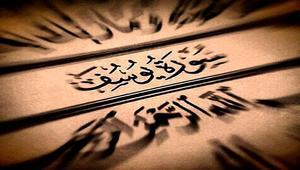 Holy night -Lailatul Qadr