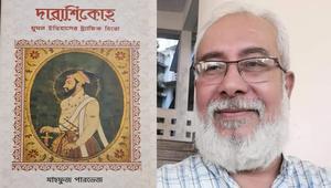 ট্র্যাজিক হিরো দারাশিকোহকে দেখালেন মাহফুজ পারভেজ