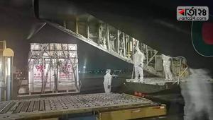 চীনের টিকা বাংলাদেশের বিমান বাহিনীর উড়োজাহাজে