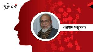 Plundering of Bangladesh economy!