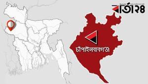 চাঁপাইনবাবগঞ্জে ট্রাক-ভটভটি সংঘর্ষে তিন শ্রমিক নিহত