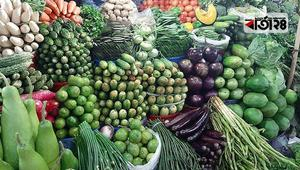 Vegetables prices 'very high' in market