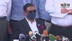 BNP to be prevented in iron-hand if they create anarchy: Quader