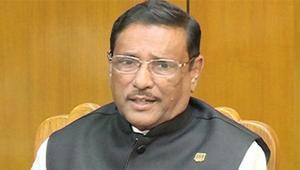BNP's dream to oust government is unrealistic: Quader