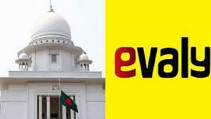 3 former secretaries named for proposed Evaly board