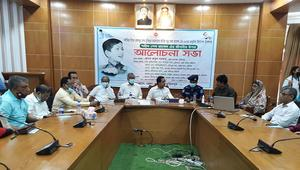 58th birthday of Sheikh Russell observed in Faridpur