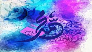 নবী মুহাম্মদ সা.-এর শ্রেষ্ঠত্ব