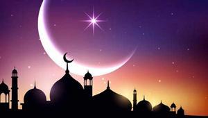Holy Eid-e-Miladunnabi Wednesday