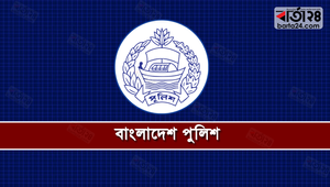 'Inform law enforcers without being distracted by rumors'