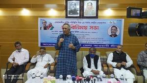 'সাম্প্রদায়িক হামলার দায় রাজনৈতিক নেতারা এড়াতে পারে না'