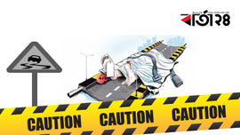 যাত্রীবাহী বাসের ধাক্কায় মোটরসাইকেল আরোহী নিহত