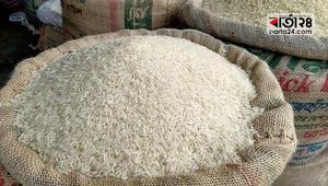Rice price increasing afresh