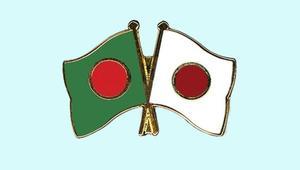Japan providing grants for primary education development