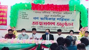 ভিপি নুরের নতুন রাজনৈতিক দল 'গণ অধিকার পরিষদ'