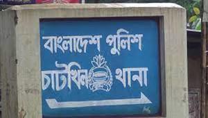 নোয়াখালীতে কলেজ ছাত্রীর মরদেহ উদ্ধার