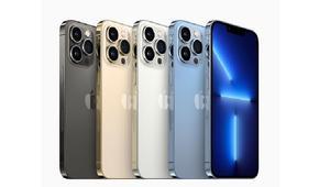 নতুন চারটি আইফোন আনছে অ্যাপল