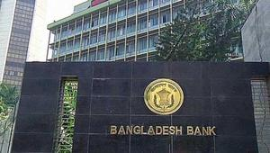 Central bank directs to reinstate retrenched bank employees