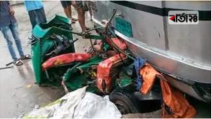 Four killed in a road crash in Cumilla