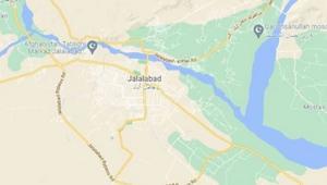 আফগানিস্তানে তিনটি বিস্ফোরণ, তালেবান কর্মকর্তাসহ নিহত ৩
