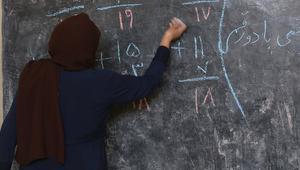 আফগানিস্তানে স্কুল খুলেছে, যেতে পারবে না মেয়েরা