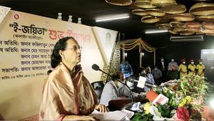 'ই-জয়িতা মার্কেটপ্লেস নারী উদ্যোক্তা তৈরিতে গুরুত্বপূর্ণ ভূমিকা রাখবে'